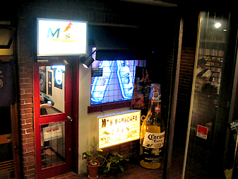 M's International Bar & Cafe