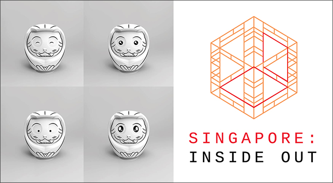 """Singapore: Inside Out"""