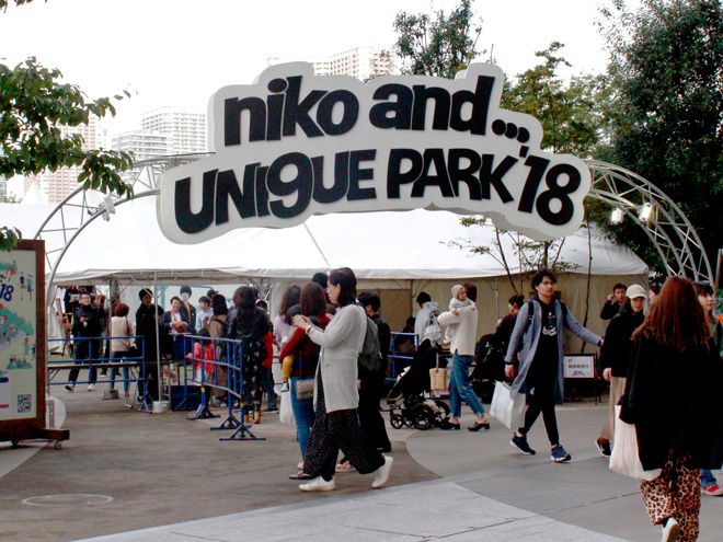 「niko and ... UNI9UE PARK '18」