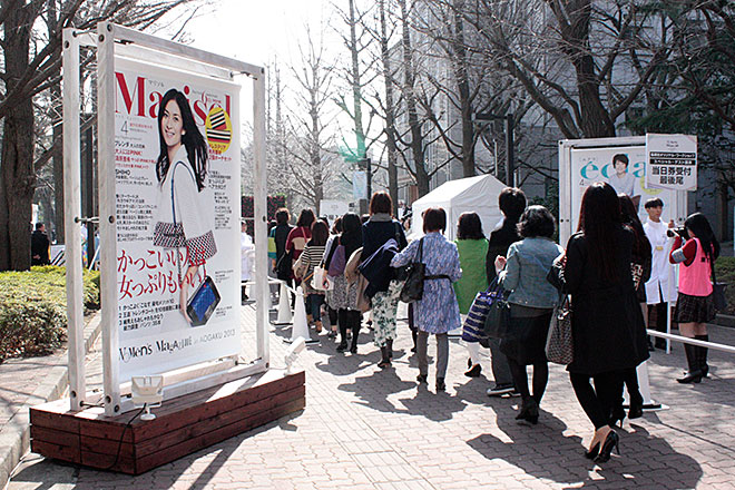 WOMEN'S MAGAZINE in AOGAKU 2013